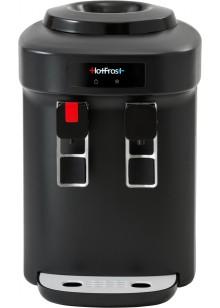 HotFrost D65EN