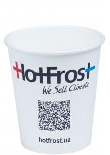 Стаканчик бумажный HotFrost - 218 мл